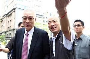 韩国瑜发五点声明后,国民党中央、郭台铭、王金平等迅速回应