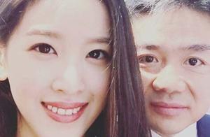 就凭这一点,奶茶妹妹一定会原谅刘强东的!