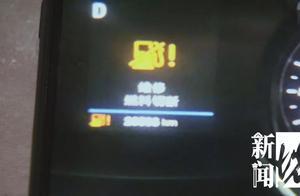 意大利进口车开了半年不到,经常中途熄火……车主:这谁敢开!