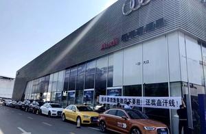 """西安男子86万购奥迪被人""""伪造""""签名提了车:别人至少有个漏油的车"""