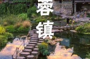 """""""挂在瀑布上的千年古镇"""" 芙蓉镇,风景比凤凰还美!"""