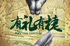 北京国安最新亚冠海报暗示国安获胜!球迷:你送礼我大捷,挺好!