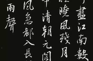 王义之行书集字古亚博app怎么下载散文 王羲之的所有28字的古亚博app怎么下载