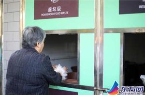 上海居民生活垃圾处理会收费吗?源头减量 势在必行