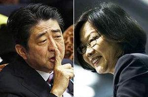 蔡英文再抛卖国言论!希望和日本合作,共享大陆军事情报,遭日方狠狠打脸!安倍终于干了件好事