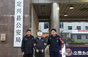 涉嫌非法拘禁、诈骗、交通肇事逃逸……保定警方半月抓了4名网逃