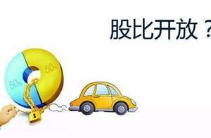 闭门造车还是侃侃而谈?全球重量级大咖云集,问道中国车市