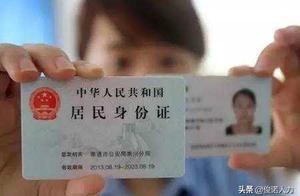 为什么补缴北京社保