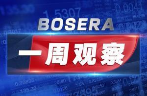 博时基金魏凤春:A股基本面向好 结构关注金融与科技