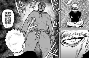 一拳超人:邦古和邦普拒绝成为king的师父,king的实力仍旧被神化