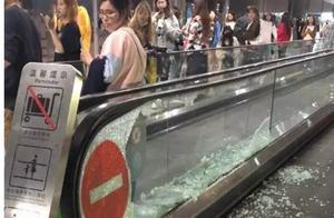 虹桥机场的玻璃碎了一地!疯狂追星的行径不应姑息!