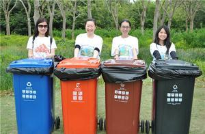 垃圾桶从220个减到53个 上海滨江森林公园倡导垃圾不落地