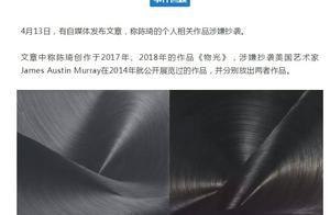 他们抄袭过去式?中国有抽象吗?从意象与抽象看中西绘画和而不同