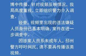 江苏邳州三女子辱骂殴打另一女子 涉案人未成年 警方介入调查