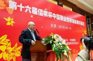 应明皓在京去世,中国围棋协会沉痛悼念,父子为围棋奉献一生!