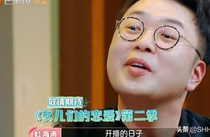 汪涵给沈梦辰和杜海涛选定好日子,何炅也有加入,张绍刚:订婚?
