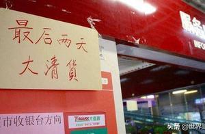 大街的人寥寥无几,商铺倒闭随处可见,电商的惹的祸?