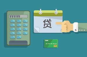 公司向银行贷款书范文 银行贷款申请书范文