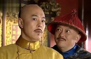 清朝有钱人到底是如何理财的?