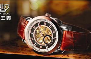 中国人都知道的五大国产手表品牌,现在仍然流行!