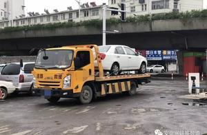蚌埠几辆拖违停的拖车居然逆行,该罚!