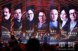 """雁栖湖畔星光熠熠,第 9 届北京国际电影节""""天坛奖""""揭晓"""