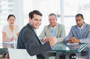 80%的人都在这步吃了亏,当HR问你期望薪资时你会怎么说?