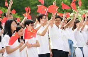 北京大学121周年校庆之日,今天,北大师生为时代而歌