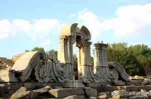 北京圆明园遗址公园,看到这些残垣断壁就知道曾经有多美!