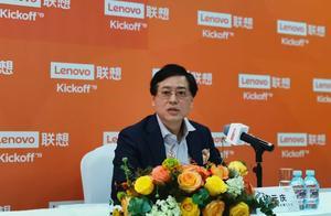 杨元庆:联想争取做得更好 让质疑的没话说 让力挺的觉得值