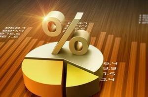 瑞士银行 中国最有钱的106人 掌握在7,8万亿财富