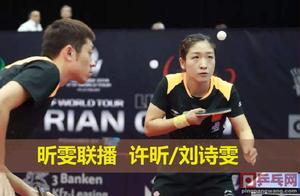 日媒哀叹,世乒赛中国这次是认真的,前世界冠军捡漏参赛底气不足