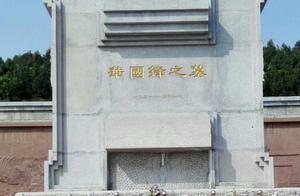 华国锋墓现状:仿照中山陵设计,11年完工,12组台阶各有深意!