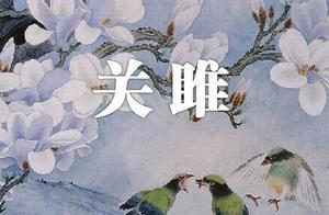好词好句加名字 中国最好的好词好句