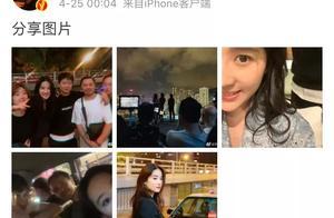 刘亦菲深夜发文,网友表示:晚睡福利