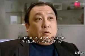 王晶:李连杰是使用兵器最好的一个,袁和平:他就是一部功夫字典