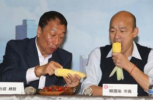 """郭台铭参选""""韩粉""""泪崩:国民党若不面对2020必受其害"""
