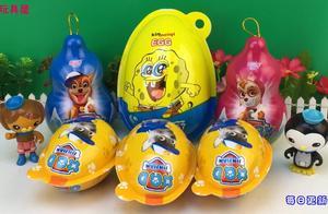 汪汪队奇趣蛋和海绵宝宝出奇蛋!海底小纵队玩葫芦娃玩具