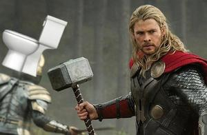 """ answer couplet 4 "" cite dispute? Thor becomes"