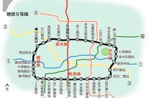 网传郑州地铁5号线5月20日开通,还有图为证?官方回应来了!