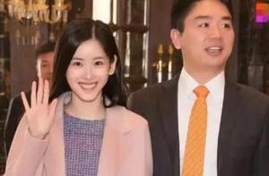 刘强东又出事了,妻子章泽天面临两难选择,网友:难为奶茶了