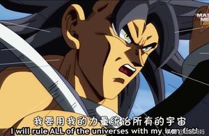 龙珠超,第一位超级赛亚人诞生,弗利萨家族拜膜,悟空:没骨气