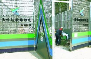 楼院里没垃圾,北京这些小区为那么干净?这些好办法值得推广