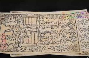 金融考古:回顾宋代发生过的货币战争