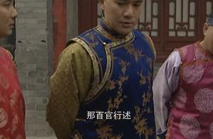 雍正王朝:有一种帝王心术叫做老四故意派年羹尧血洗江夏镇