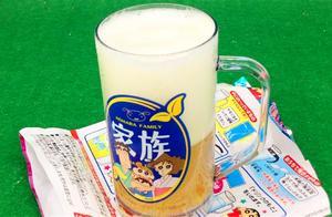 汪汪队立大功莱德制作日本食玩蜡笔小新的啤酒杯