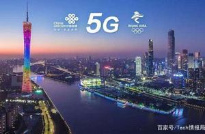 联通5G试验网络即将在国内40座城市正式开通!!!