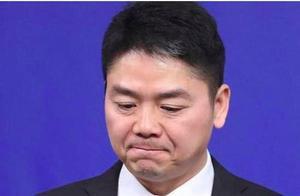 遭仙人跳?刘强东案监控视频网络疯传,网友指出多个存疑之处