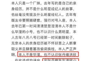 """毕滢天涯账号""""作者""""曝光,自称厂妹与香港富豪的故事,故事真假"""