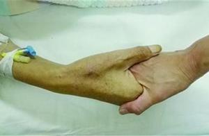 人在面临死亡时到底是什么状态?一名肿瘤科医生对生死的感悟